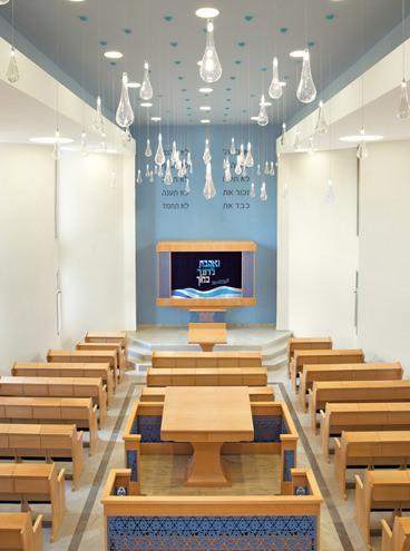 ריקי גרוזמן -אדריכלות ועיצוב פנים