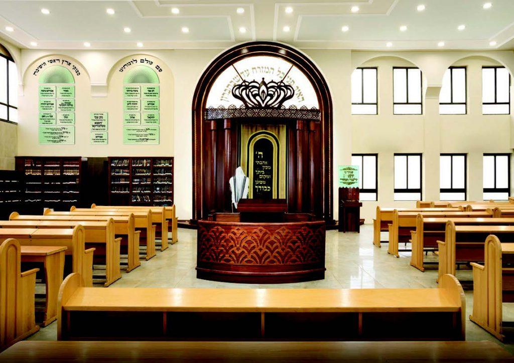 בית כנסת הגדול בני ברק