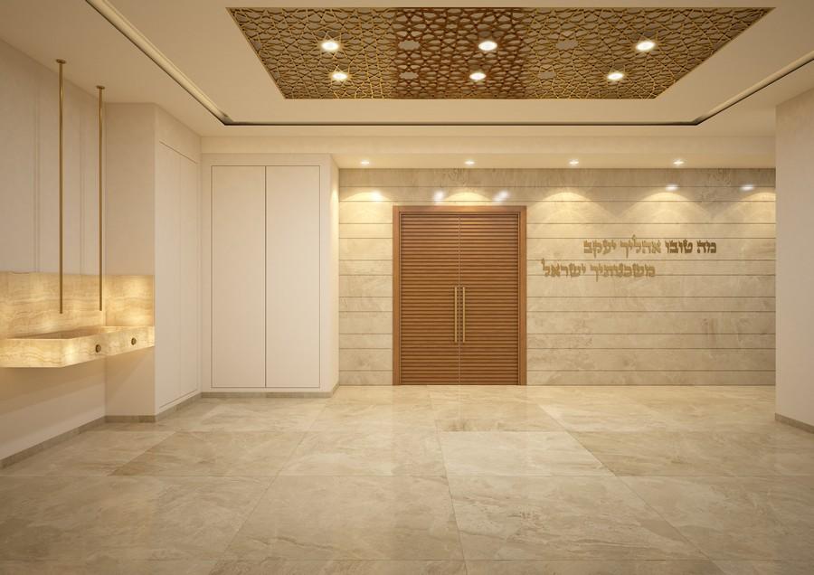 בית כנסת אחוה ורעות רמת גן