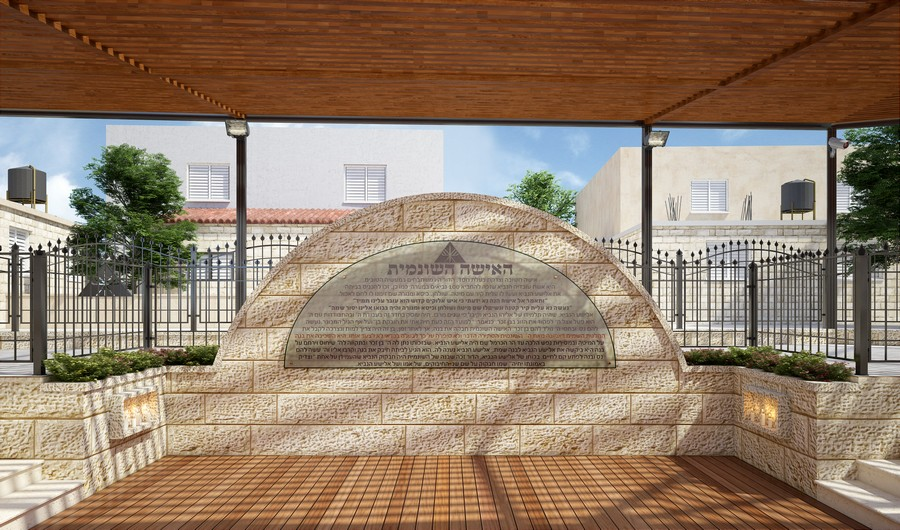 המרכז הארצי לפיתוח המקומות הקדושים